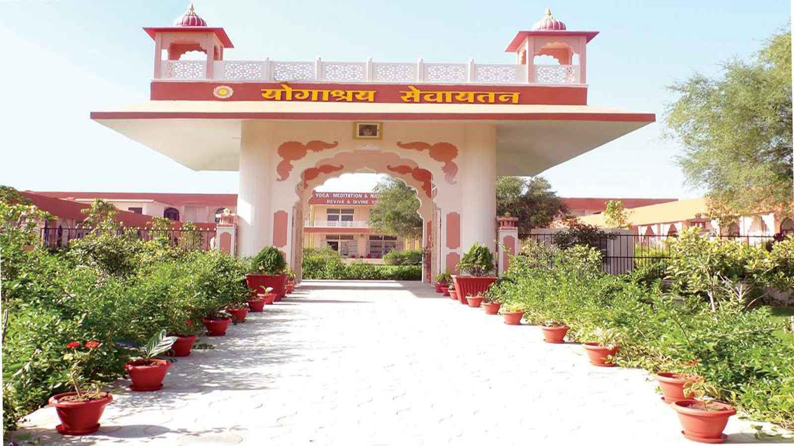 naturopathy treatment centre