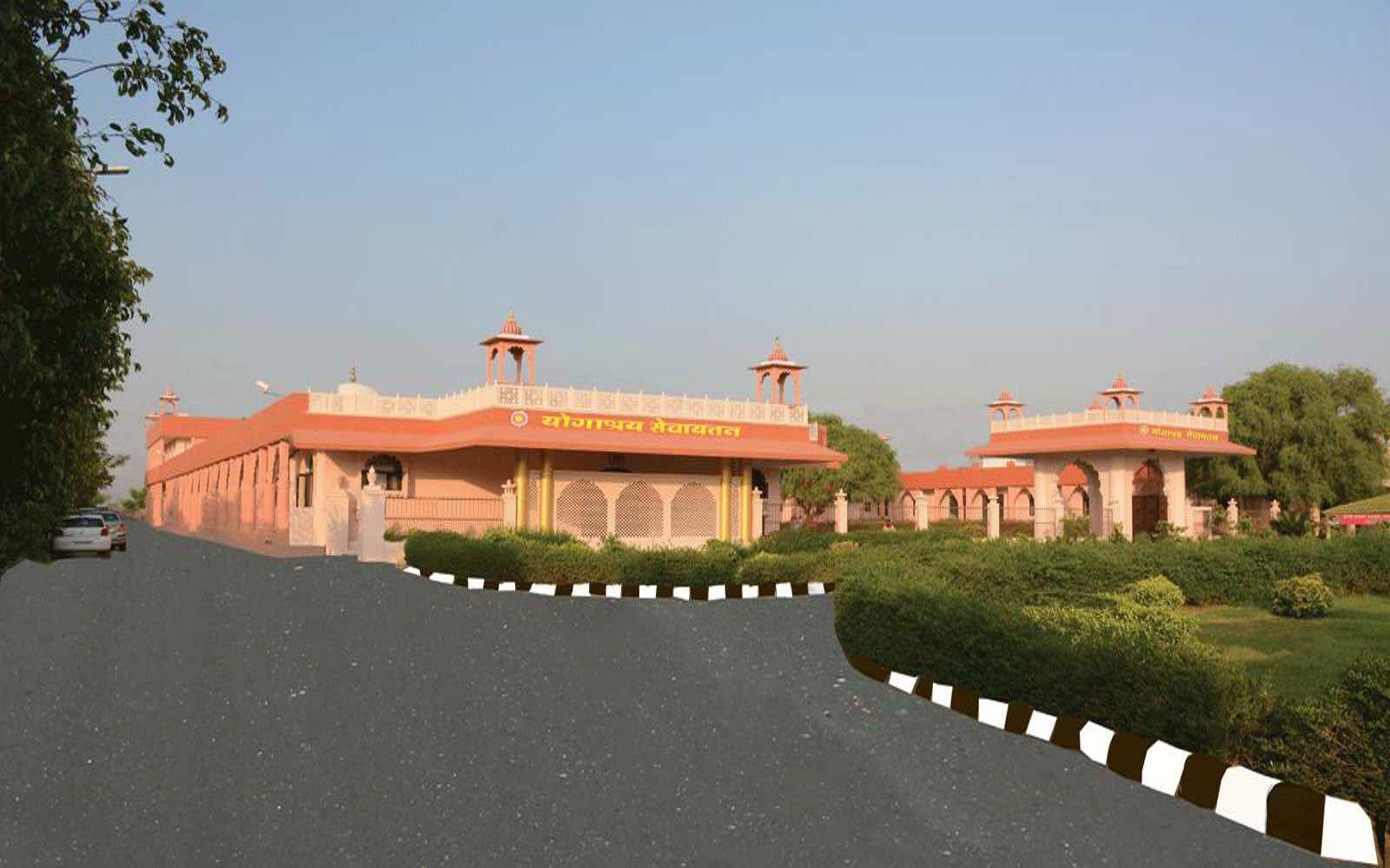 Yogashray Sewayatan Hospital